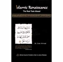 Picture of Islamic Renaissance - The Real Task Ahead