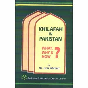 Picture of Khilafah in Pakistan, What Why and How?