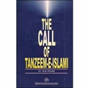 Picture of The Call of Tanzeem-e-Islami