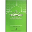 Picture of The Reality of Tasawwuf