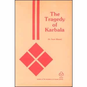 Picture of Tragedy of Karbala
