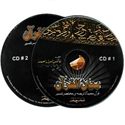 Picture for category ترجمہ قرآن