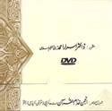 Picture of قائد اعظم ، علامہ اقبال اور نظریہ پاکستان